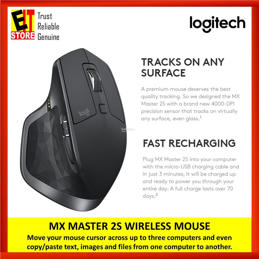 LOGITECH MX MASTER 2S WIRELESS MOUSE - GRAPHITE (910-005142)