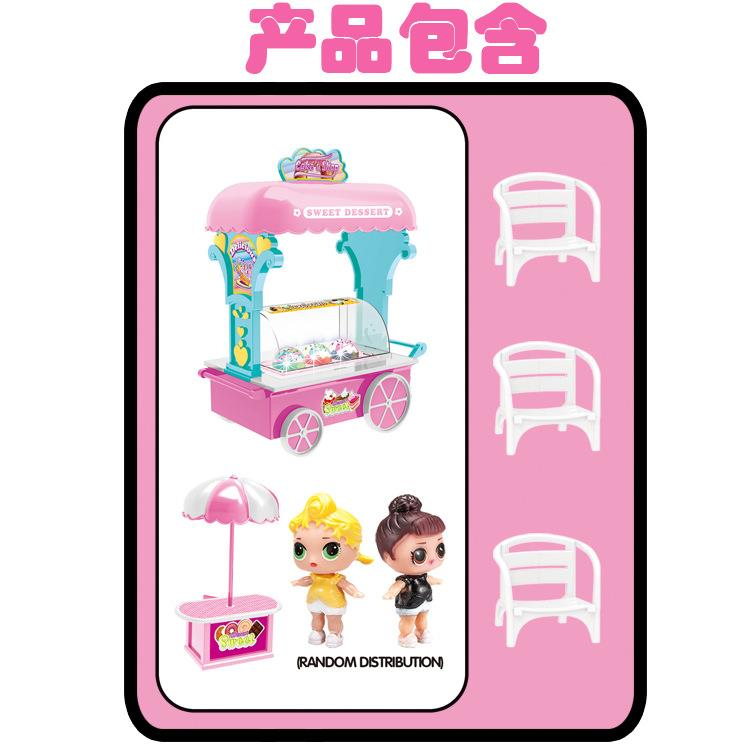 LOL121 LOL Surprise Play Set - Ice-Cream Set
