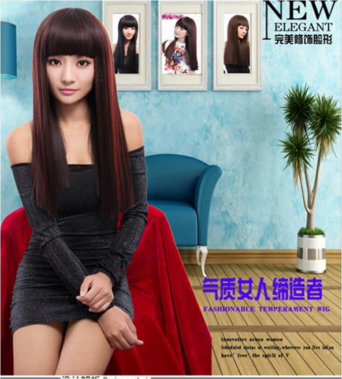 Long straight wig highlight wine red vx21 /ready stock/ rambut palsu