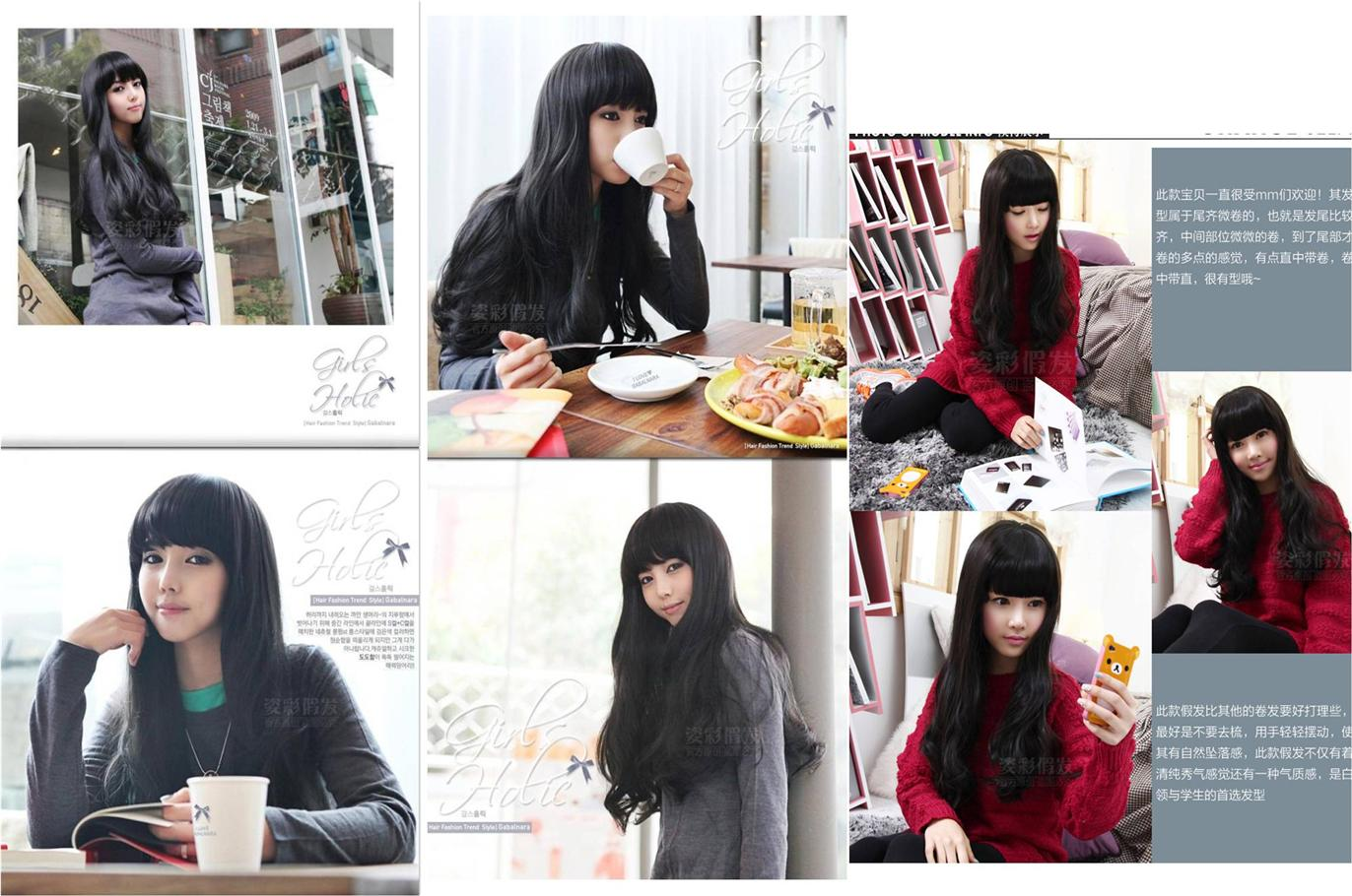 Long wig*F31 ready stock-rambut palsu