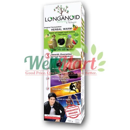 Longanoid Massage Cream Herbal Warm Extract of Longan Fruit 100gm