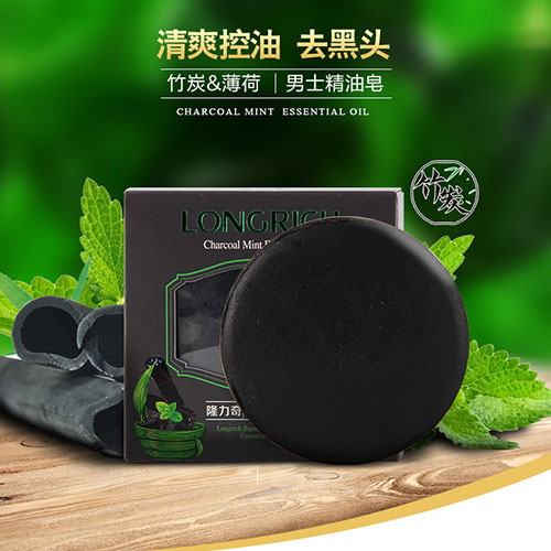 Longrich 100g Bamboo Charcoal & Mint Essential Oil Soap