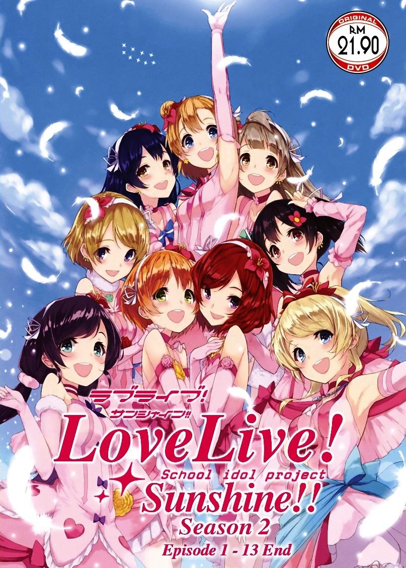 Love Live! Sunshine!! Sea 2 Ep 1-13 End Anime DVD