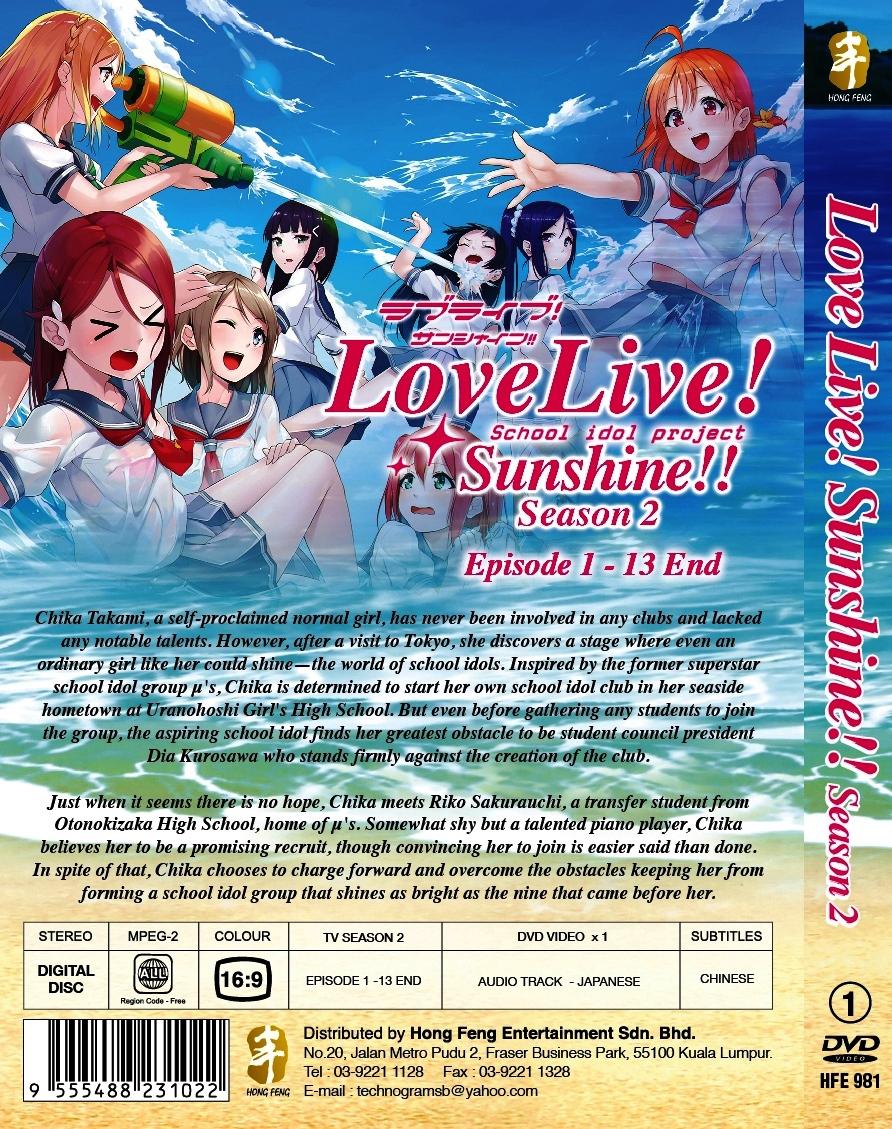 Love Live Sunshine Sub Episode