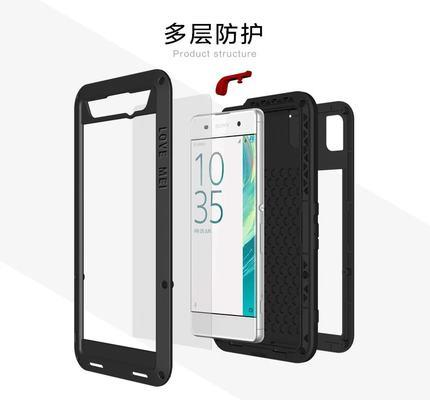 low priced 8514e 888b2 Love Mei Sony Xperia XA ultra Armor Military Case Casing Cover