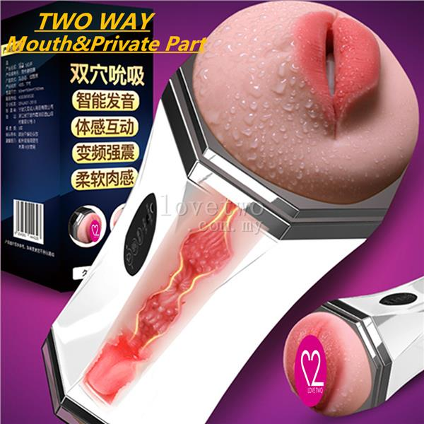 LoveTwo Toy Realistic Pussy Vaginal Oral Men Suction Cup Sex Play