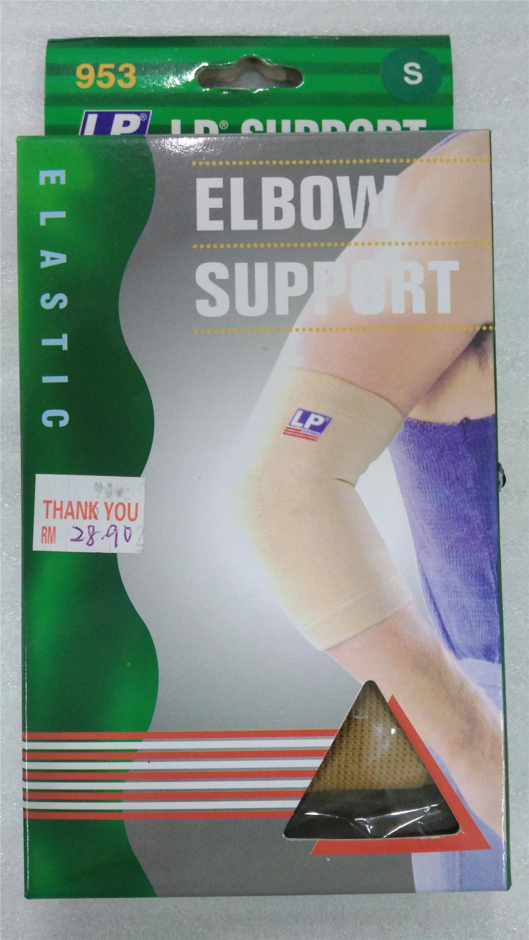 LP Support Elbow Support 953 Size-XL Limited Clearance