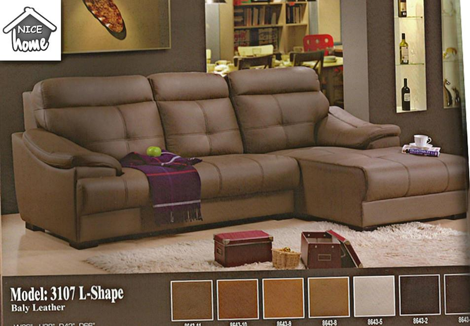 Lshape sofa set installment plan - 3107