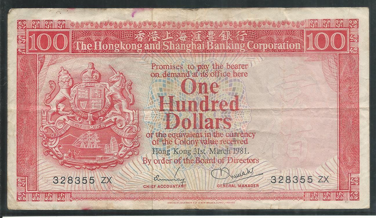 LSW-01 SN-328355ZX HONG KONG 1977-83 100 DOLLARS BANK NOTE FINE