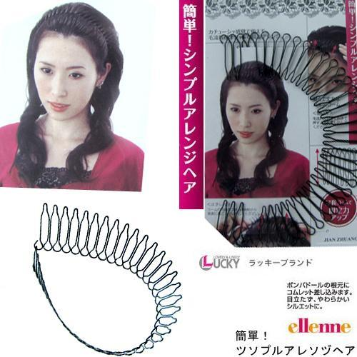 Same with Lucky~Hair Styling Comb 12257