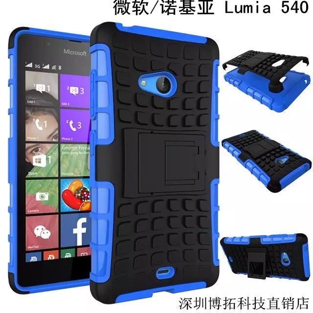buy popular 17be8 87d7b Lumia 540 Nokia 540 Armor ShakeProof Case Cover Casing