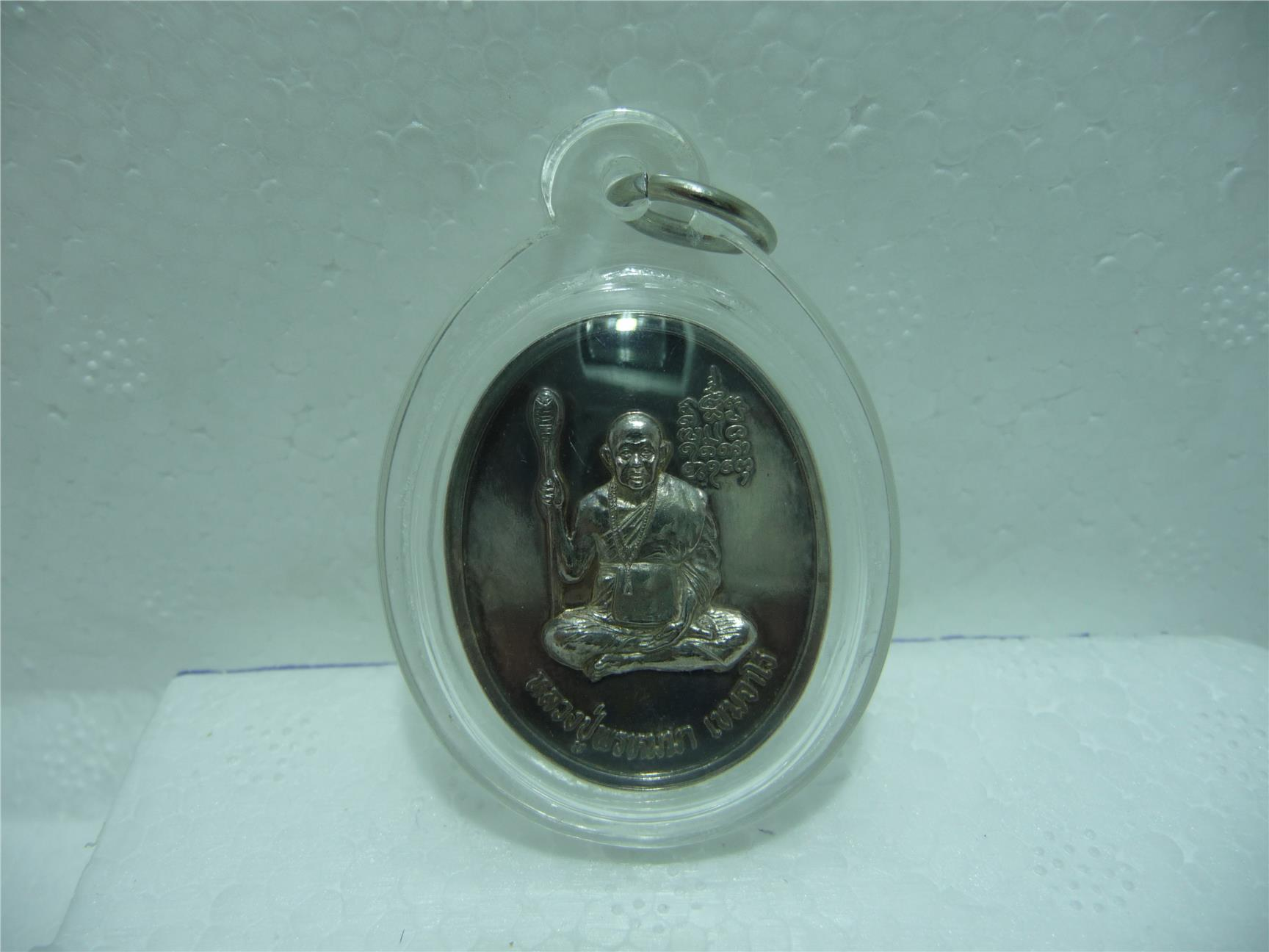 Luong Por Phoon Ma BE 2537 thai amulet