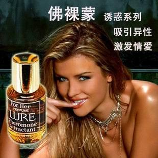 LURE FOR HER PHEROMONE PERFUME 29.5ml - Attract Male