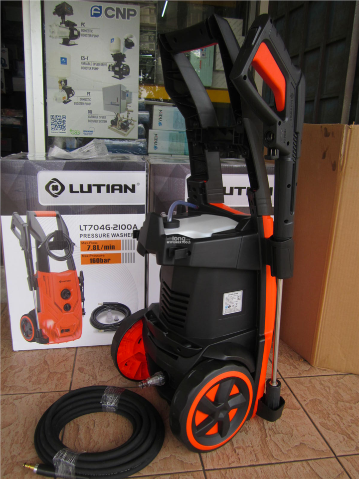Lutian 2100W 160Bar Heavy Duty Induction Motor High Pressure Washer