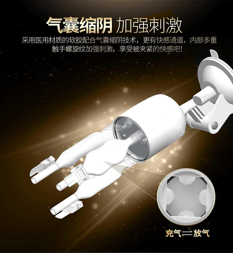 Luxury Smart Male Aircraft Toys Motorized Telescopic Stroker