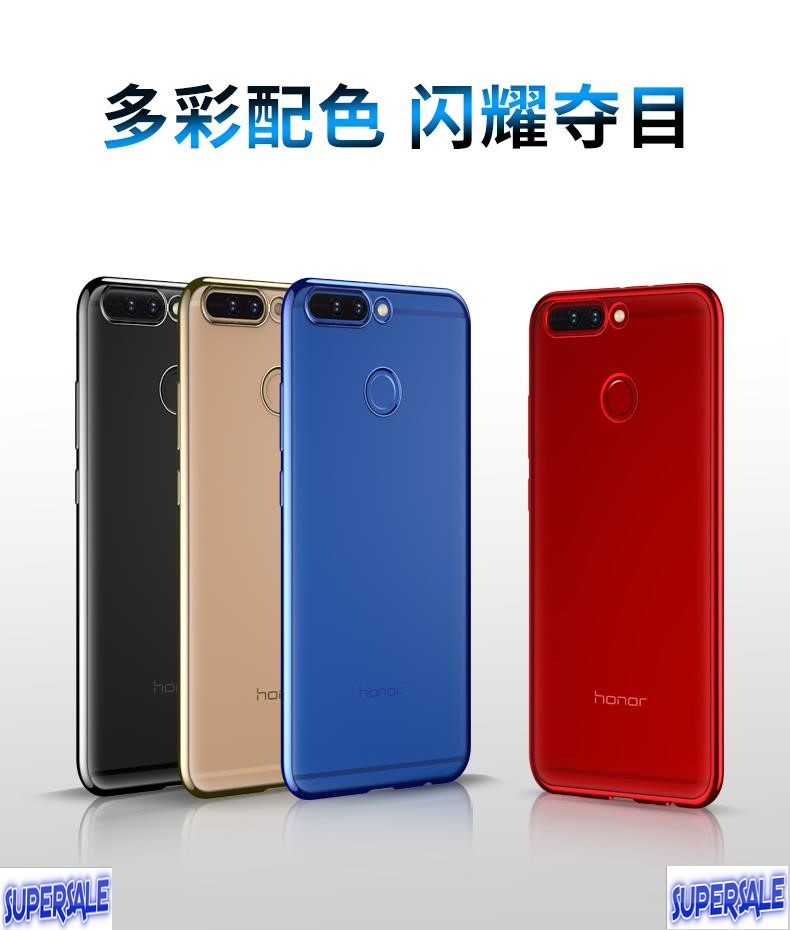 Luxury Soft Silicone Casing Case Cover HUAWEI V9