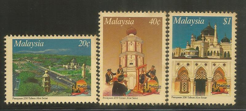 M-19900602 M'SIA 1990 250 YEAR CELEBRATION OF ALOR SETAR KEDAH 3V MINT
