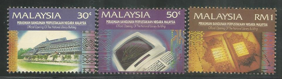 M-19941216 M'SIA 1994 OFFICIAL OPENING THE NATIONAL LIBRARY  3V MINT