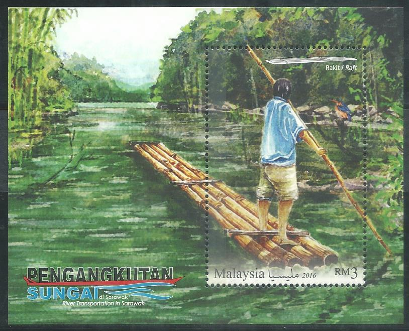 M-20160526M M'SIA 2016 RIVER TRANSPORTATION IN SARAWAK MINIATURE SHEET