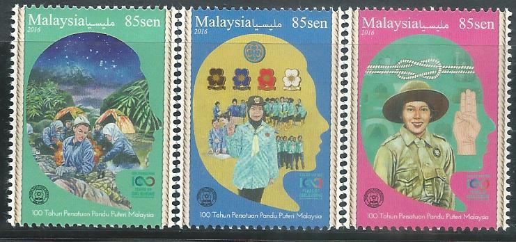 M-20161209	GIRL GUIDES ASSOCIATION M'SIA 100 YEARS 3V MINT