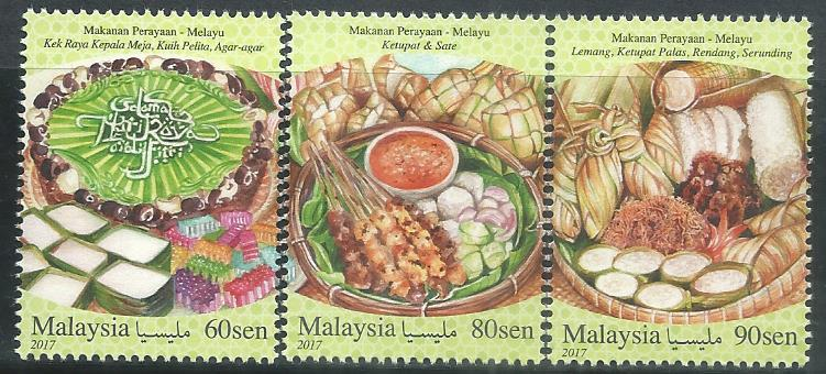 M-20170606	FESTIVAL FOOD SERIES-MALAY 3V MINT