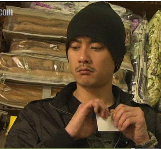 58526828853 M1 male beanie unisex headwear korean stylish style man hats male topi. ‹ ›