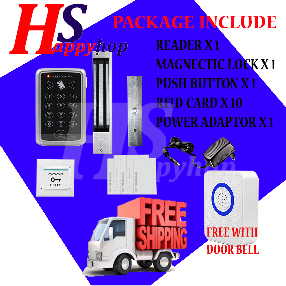 M16 DOOR ACCESS SYSTEM DOOR LOCK SYSTEM