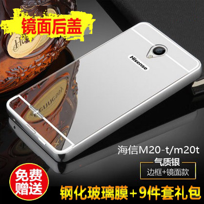 M20-T M20-T m20t Mirror Metal Bumper Case Cover Casing