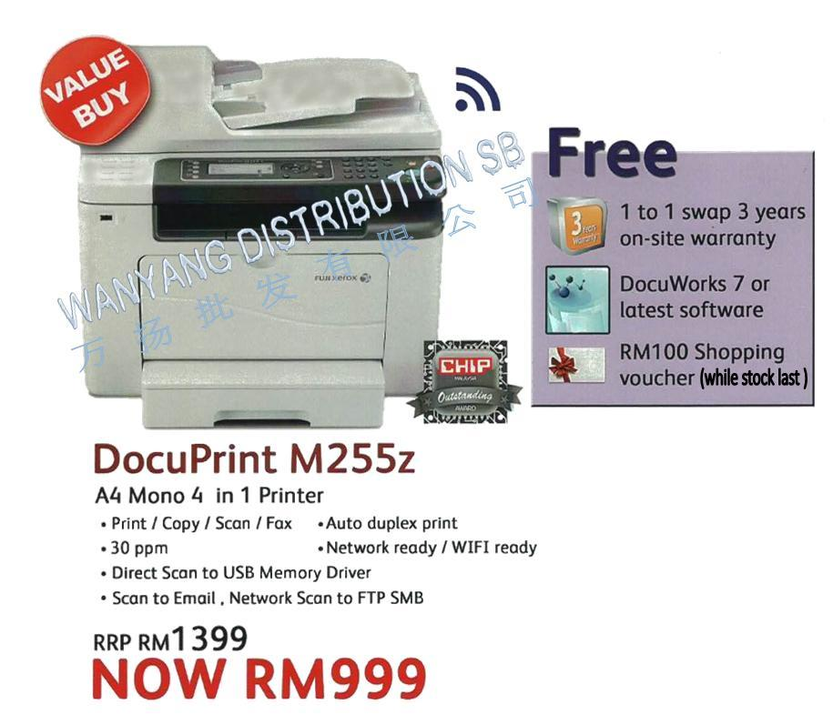 M255z FUJI XEROX DOCUPRINT Laser printer