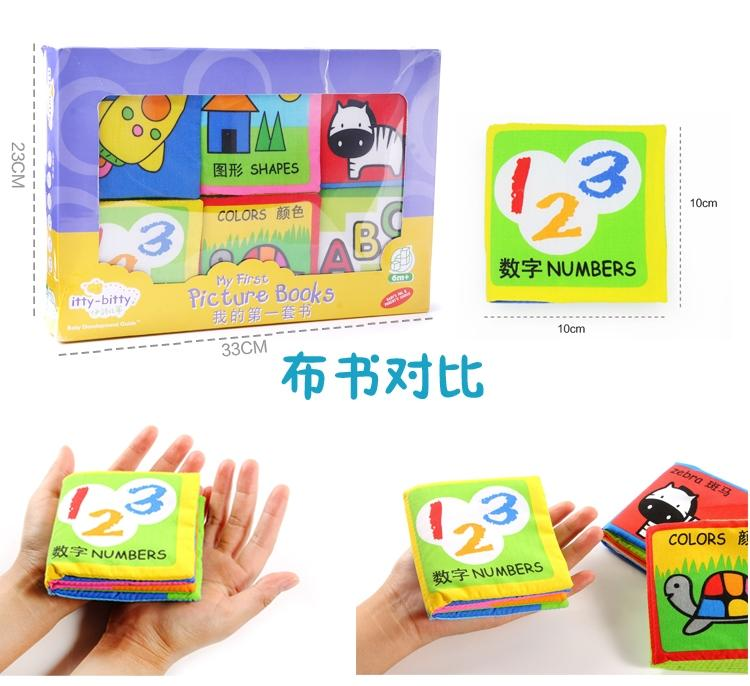 MABLE FASHION Small cloth baby book childhood educational toys 6pcs