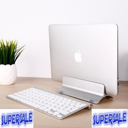 Macbook Pro/Air aluminium vertical storage stand