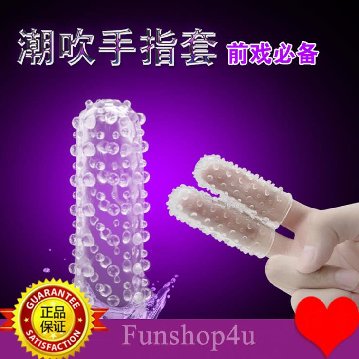 Magic Double Large Soft Particles finger sets ( 2 Free Gift )