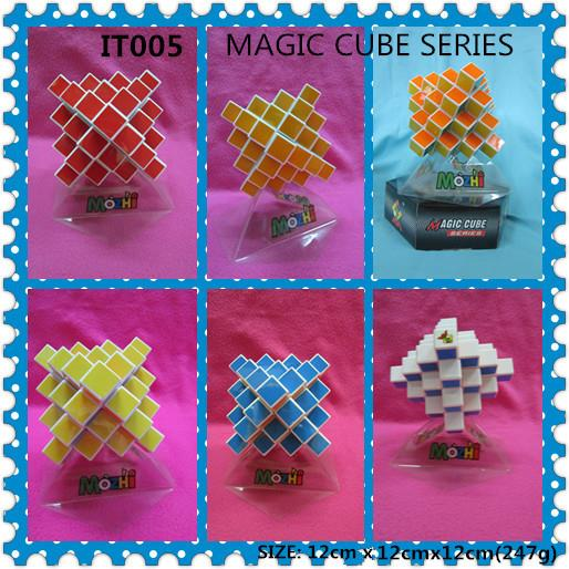 MAGIC SERIES FREE SHIPPING