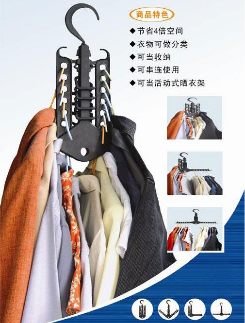 Magic Space Saving Foldable Clothes Rack Hanger