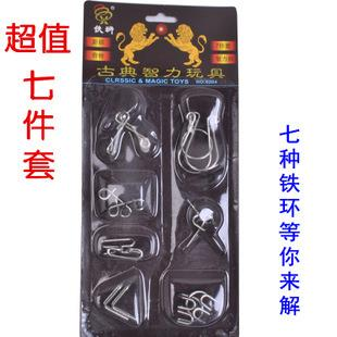 Magic Toy~ Classic Buckle Solve 7pcs