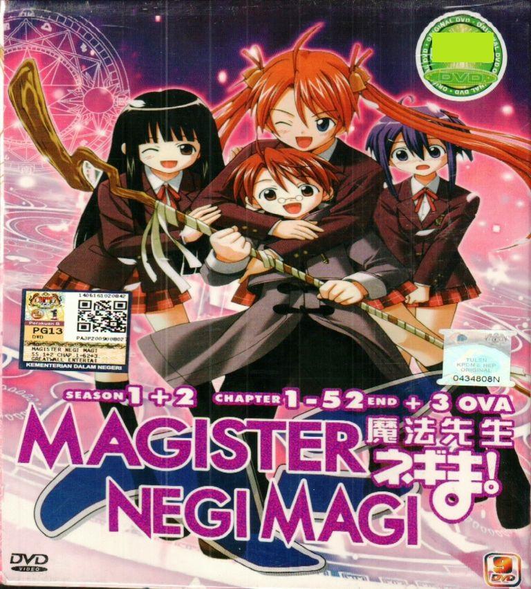 Magister Negi Magi
