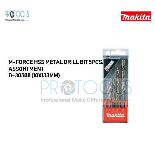 MAKITA M-FORCE HSS METAL DRILL BIT 5PCS. ASSORTMENT