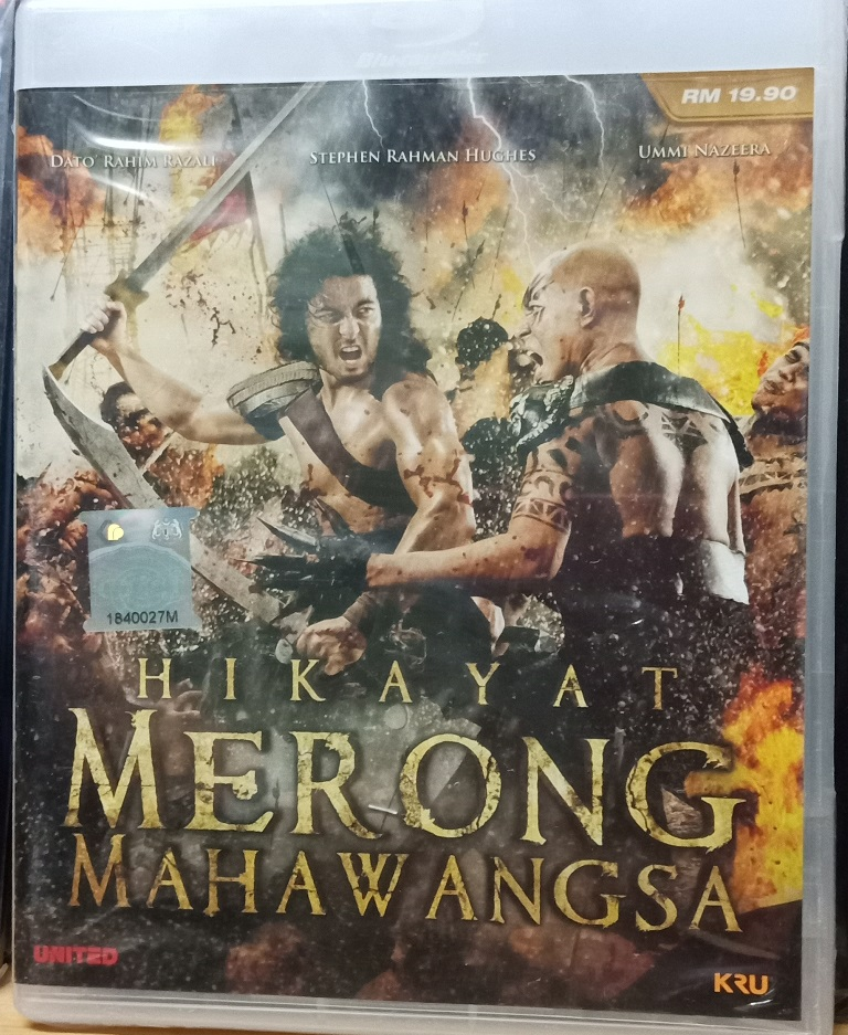 Malay Movie Hikayat Merong Mahawangsa DVD