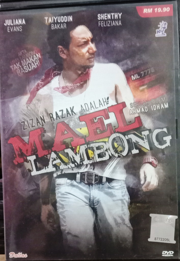 Malay Movie Mael Lambong DVD