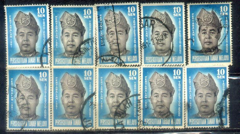 Malaysia 1961 Installation of Agong X 10