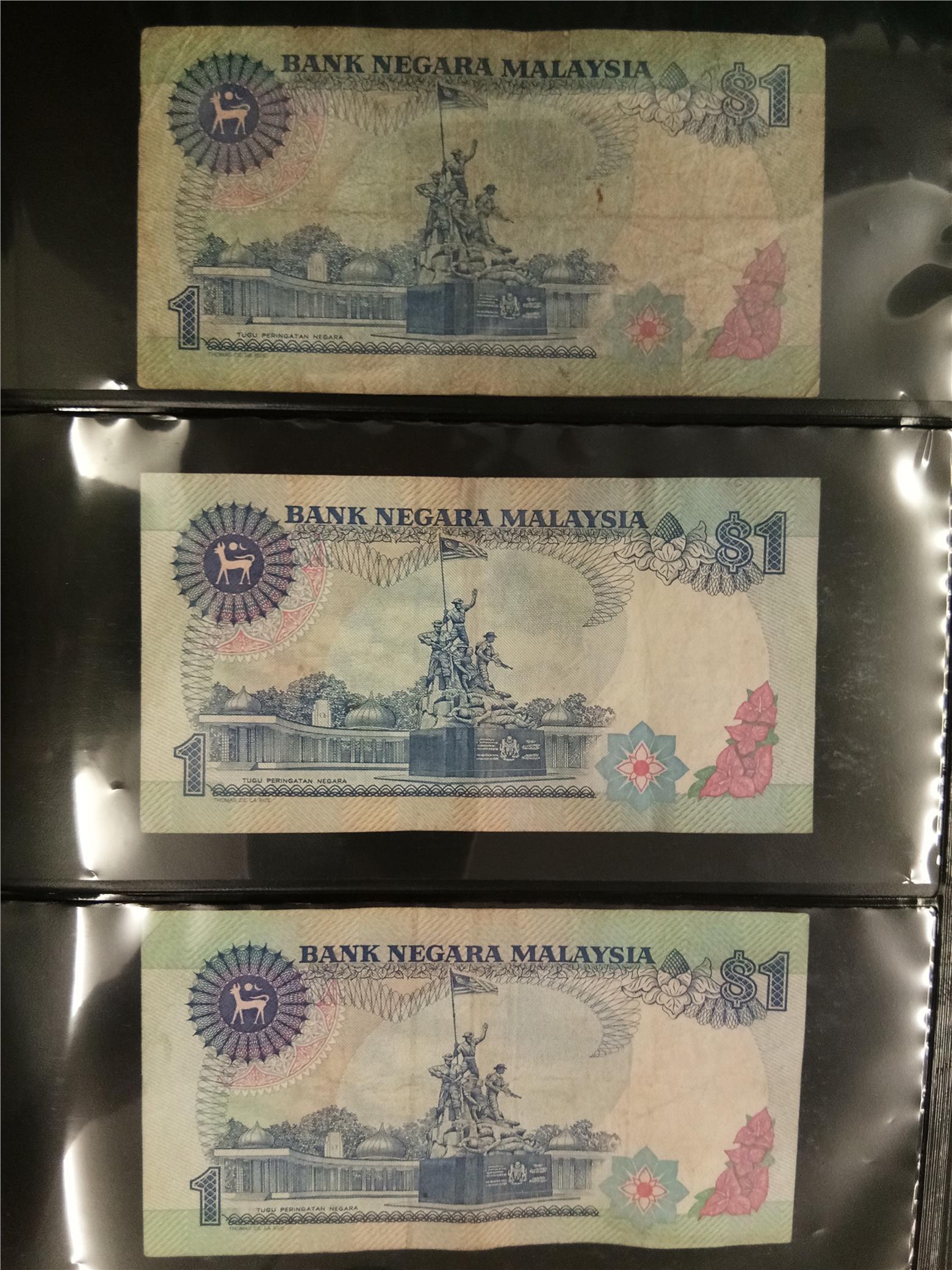 Malaysia 1986 6th Series RM1 SATU Ringgit banknote (3pcs) VF~F