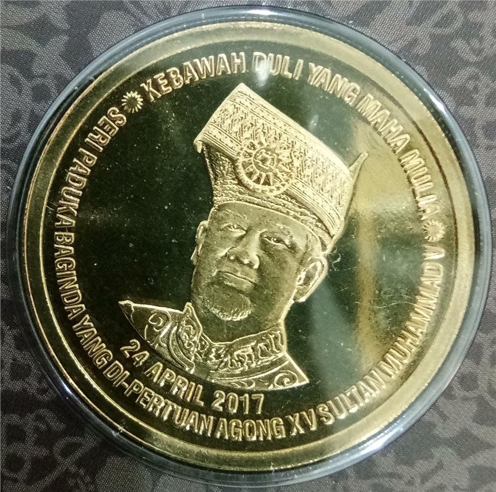 Image result for nordic coin malaysia