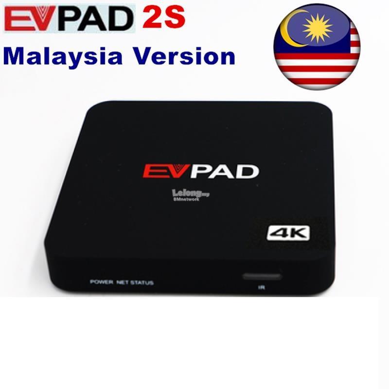 Malaysia set Evpad 2S Quad Core Android Smart TV box IPTV