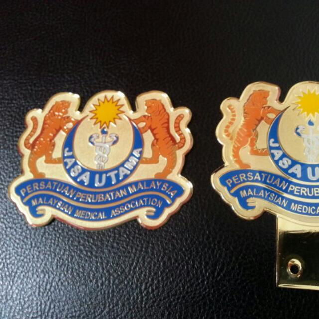 Malaysian Medical Association MMA Emblem Badge Gold Plated