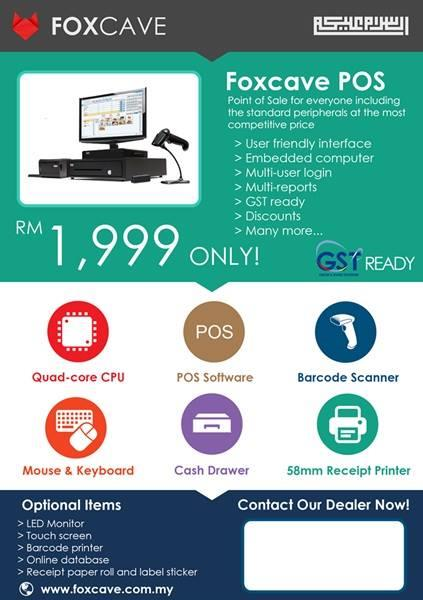 Malaysian Point of Sale Cashier POS System - Hardware Package