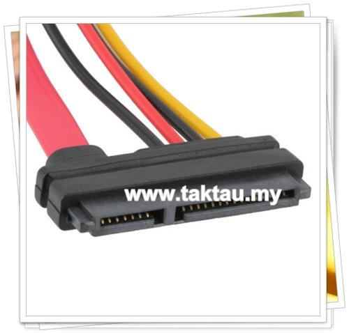 Male to Female SATA Data Power Combo Extender Extension Cable