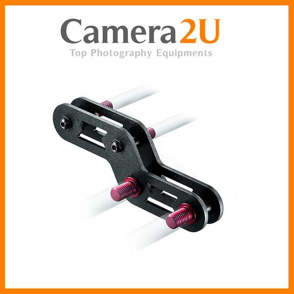 Manfrotto Sympla Offset Small - MVA519S