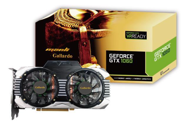 Manli Nvidia GeForce® GTX1060 6GB Gallardo (Gaming / Mining Card)
