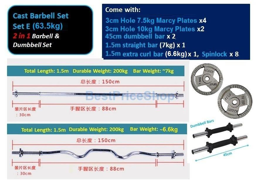 Marcy Cast Iron Weightlifting Barbell Set Dumbbell Workout 20kg-60kg