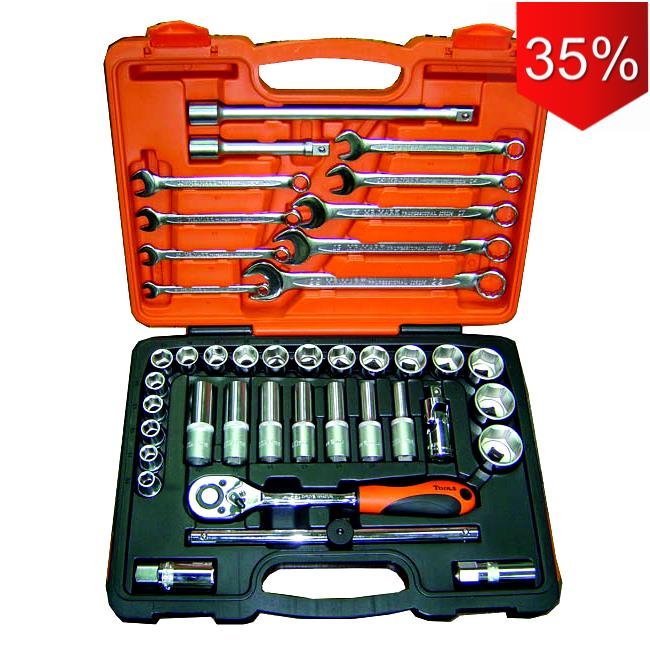 Mr Mark 41 Pcs Socket Tool Set Mk End 10 18 2018 4 35 Pm